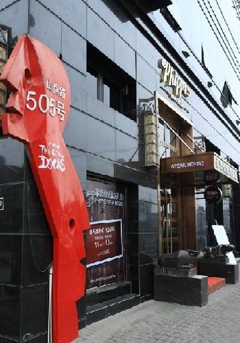 南京设计师楼最新西餐厅设计案例