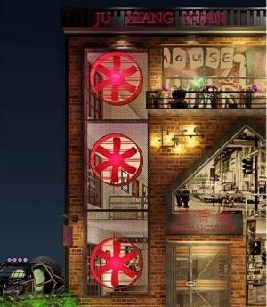 """鼓楼区 """"居香缘""""时尚创意餐厅设计(南京)"""